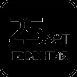 25 лет гарантия